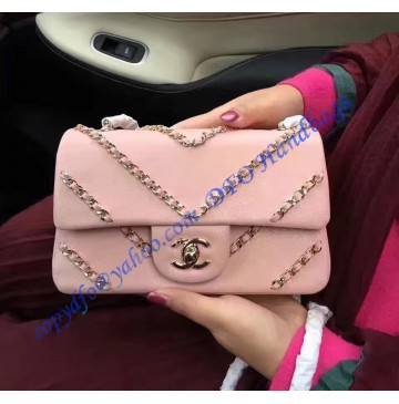 Chanel Chevron Chained Flap Bag Pink