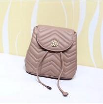 Gucci GG Marmont Pink matelassé backpack