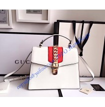 Gucci Sylvie leather top handle bag GU431665-white