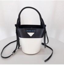 Prada Ouverture nylon bucket bag White Black