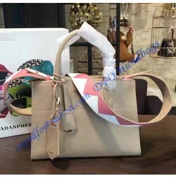 Prada Paradigme Bag Light Pink